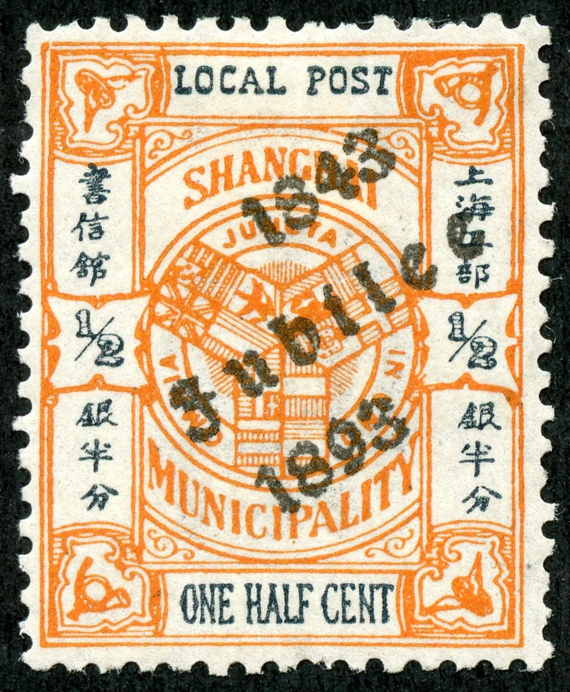 Stamp Database Free