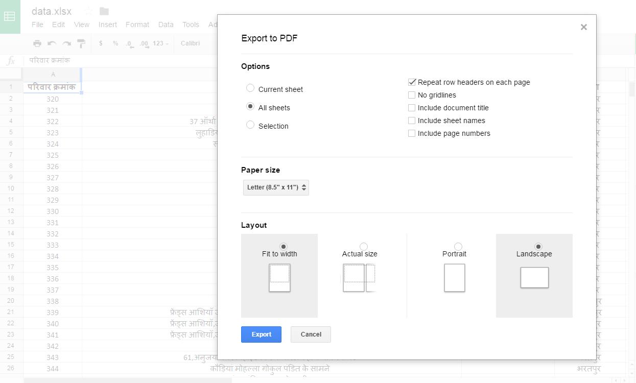 Excel 2016 Interactive Web Page