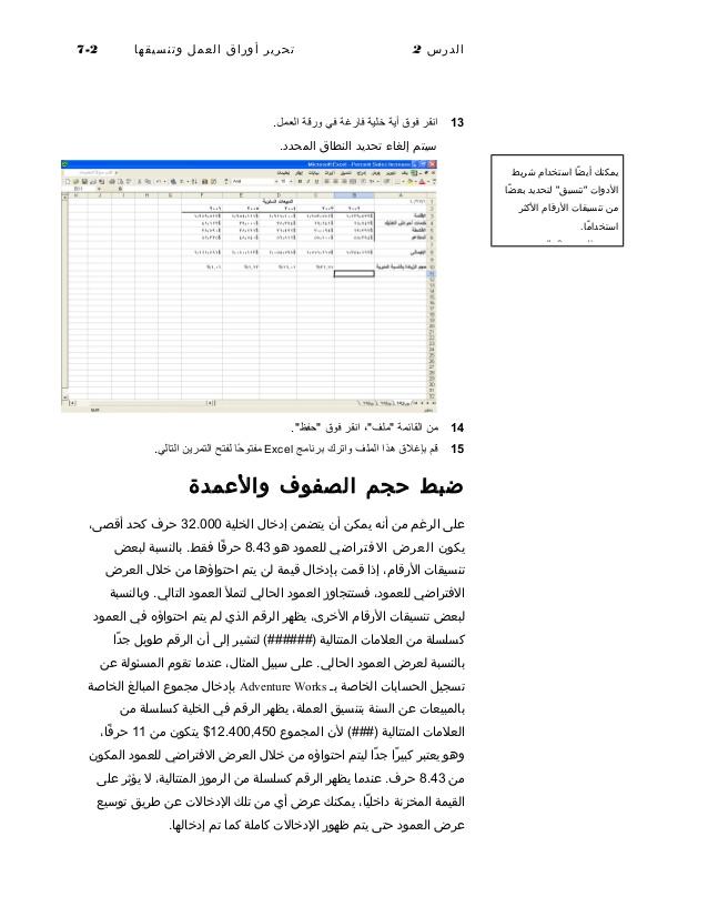 Google Spreadsheet Class And Spreadsheet Activities Ks3
