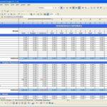 Open Source Data Center Infrastructure Management Software